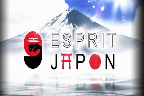 BSフジ「Esprit Japon」 に大澤秀一が出演しました
