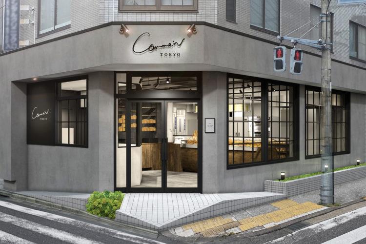 Comme'N 東京・九品仏に8月19日(水)グランドオープン
